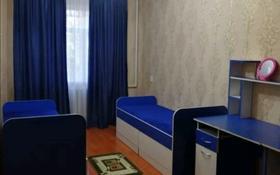 3-комнатная квартира, 63 м², 2/5 этаж, 1-й микрорайон 15 за 18.5 млн 〒 в Туркестане