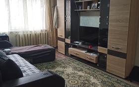 2-комнатная квартира, 46.1 м², 1/4 этаж, мкр №3 25 — Абая за 16.7 млн 〒 в Алматы, Ауэзовский р-н