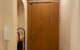 2-комнатная квартира, 50 м², 2/12 этаж, проспект Нурсултана Назарбаева 93/1 за 15.5 млн 〒 в Павлодаре