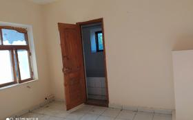 3-комнатный дом, 84.4 м², 8 сот., мкр 112 квартал, Мкр 112 квартал за ~ 9 млн 〒 в Шымкенте, Абайский р-н