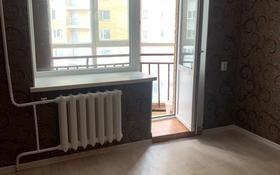 1-комнатная квартира, 40 м², 5/9 этаж, Мустафина 21/3 за 14.5 млн 〒 в Нур-Султане (Астане), Алматы р-н