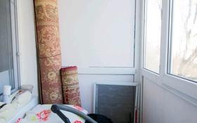 1-комнатная квартира, 21 м², 3/5 этаж, Самал за 6.8 млн 〒 в Талдыкоргане