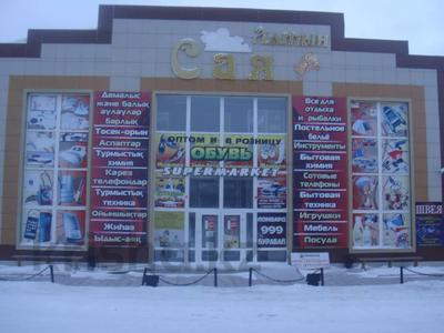 Здание, площадью 1195 м², Октябрьская за 300 млн 〒 в Щучинске