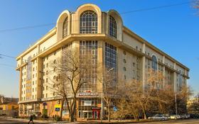 Офис площадью 62.8 м², Байзакова 125 — Айтеке Би за 3 000 〒 в Алматы, Алмалинский р-н