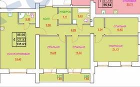 4-комнатная квартира, 132 м², 1/9 этаж, Береке 103 за 39.6 млн 〒 в Костанае