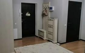 3-комнатная квартира, 88.9 м², 6/9 этаж, 10 мкр 25 за 18 млн 〒 в Аксае
