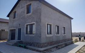 7-комнатный дом, 250 м², 10 сот., 1 линия — Науалы за 25 млн 〒 в С.шапагатовой