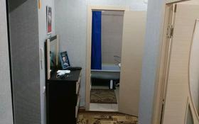1-комнатная квартира, 43.1 м², 2/9 этаж, проспект Ильяса Есенберлина 6 за 15 млн 〒 в Усть-Каменогорске