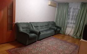 2-комнатная квартира, 60 м², 2/5 этаж посуточно, 4-й мкр 27 — Абая за 6 000 〒 в Капчагае