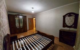 3-комнатная квартира, 62 м², 5/5 этаж, 7-й микрорайон 49 за 11 млн 〒 в Темиртау