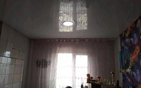 2-комнатный дом, 53 м², 10 сот., Рабочий посёлок — Украинская, Панфилова за 7 млн 〒 в Петропавловске