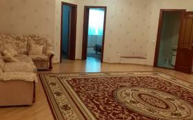 4-комнатная квартира, 120 м², 2/5 этаж помесячно, Ескалиева 301 за 200 000 〒 в Уральске