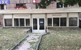 Офис площадью 110 м², Байтурсынова — Кабанбай Батыра за 350 000 〒 в Алматы, Алмалинский р-н