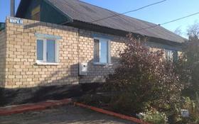 5-комнатный дом, 87 м², 8 сот., Мира 60 — Степная за 10 млн 〒 в Щучинске