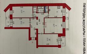 4-комнатная квартира, 86 м², 4/10 этаж, мкр 11 37 за 23 млн 〒 в Актобе, мкр 11