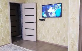 2-комнатная квартира, 47.4 м², 2/2 этаж, 18 Квартал 16 за 5.5 млн 〒 в Мангышлаке