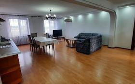 6-комнатная квартира, 230 м², 5/10 этаж помесячно, Абилкайыр хана 61 — Молдагуловой за 400 000 〒 в Актобе, Новый город