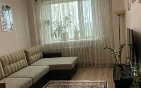 2-комнатная квартира, 69 м², 9/11 этаж, Отырар 10 — Шокана Валиханова за 23 млн 〒 в Нур-Султане (Астана), р-н Байконур