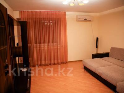 3-комнатная квартира, 128 м², 4/5 этаж посуточно, Ермекова 26 — Ерубаева за 15 995 〒 в Караганде, Казыбек би р-н