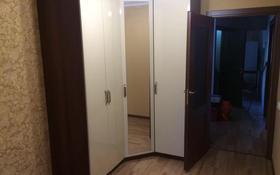 3-комнатная квартира, 63 м², 1/5 этаж на длительный срок, Муканова за 125 000 〒 в Караганде, Казыбек би р-н