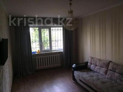 3-комнатная квартира, 63 м², 1/5 этаж помесячно, Муканова за 115 000 〒 в Караганде, Казыбек би р-н — фото 5