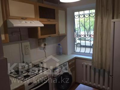 3-комнатная квартира, 63 м², 1/5 этаж помесячно, Муканова за 115 000 〒 в Караганде, Казыбек би р-н — фото 7