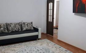 2-комнатная квартира, 62 м², 1/5 этаж посуточно, улица Демесинова 77 — Муратбаева за 8 000 〒 в