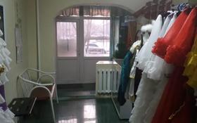 Офис площадью 90 м², Назарбаева (Кутузова) 99 — Академика Чокина за 30 млн 〒 в Павлодаре