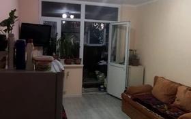 1-комнатная квартира, 21 м², 5/5 этаж, Кунаева 25 — Макатаева за 9.2 млн 〒 в Алматы, Медеуский р-н
