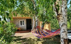 отдых в Боровом дома на 6 и 8 человек за 3 500 〒 в Бурабае
