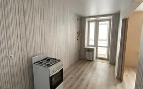 1-комнатная квартира, 34 м², 6/6 этаж, Мкр Юбилейный 10 за 8.1 млн 〒 в Костанае
