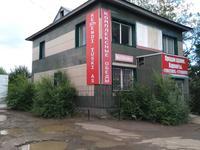 Здание, площадью 140 м²