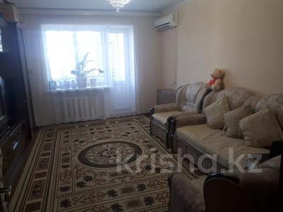 3-комнатная квартира, 61 м², 5/5 этаж, Проспект Абылхаир хана 84 за 9.9 млн 〒 в Актобе, мкр 8 — фото 4