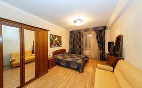 3-комнатная квартира, 156 м², 28/30 этаж помесячно, Габдуллина 17 за 300 000 〒 в Нур-Султане (Астана), р-н Байконур