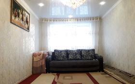 3-комнатная квартира, 61 м², 1/5 этаж, Пр. Мира за 13 млн 〒 в Темиртау