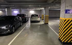 Паркинг, машиноместо за 2.7 млн 〒 в Алматы, Бостандыкский р-н