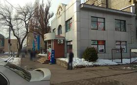 Уважаемые предприниматели агентство…, Жибек Жолы — Кунаева за 370 млн 〒 в Алматы, Алмалинский р-н
