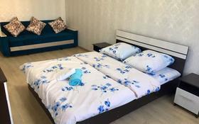 1-комнатная квартира, 40 м², 3/14 этаж посуточно, мкр Акбулак, Момышулы 83 за 7 000 〒 в Алматы, Алатауский р-н