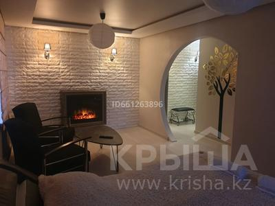 1-комнатная квартира, 30 м², 5/5 этаж посуточно, Алиханова 32 за 10 000 〒 в Караганде, Казыбек би р-н