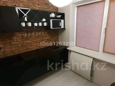1-комнатная квартира, 30 м², 5/5 этаж посуточно, Алиханова 32 за 10 000 〒 в Караганде, Казыбек би р-н — фото 4