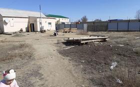 3-комнатный дом, 100 м², 10 сот., 9 ауыл 138а за 7.5 млн 〒 в Кульсары