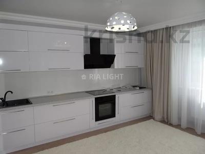 3-комнатная квартира, 128 м², 4/12 этаж, мкр Орбита-3, Рыскулбекова — Саина за 56 млн 〒 в Алматы, Бостандыкский р-н — фото 17