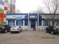 Нежилые помещения (магазин…, проспект Абая 110 за ~ 447.8 млн 〒 в Уральске