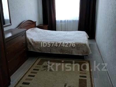 3-комнатная квартира, 58 м², 2/5 этаж посуточно, мкр Новый Город, 45 квартал 47 за 10 000 〒 в Караганде, Казыбек би р-н — фото 2