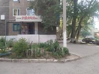 Магазин площадью 139 м²