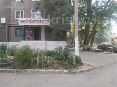 Магазин площадью 139 м², 6 мкр 7 за 18 млн 〒 в Темиртау