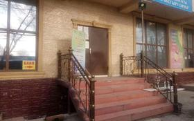 Здание, площадью 600 м², Алатауский р-н, мкр Шанырак-2 за 199 млн 〒 в Алматы, Алатауский р-н