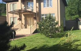 4-комнатный дом, 260 м², 10 сот., мкр Каменское плато, Ладушкина за 135 млн 〒 в Алматы, Медеуский р-н