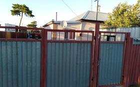 3-комнатный дом, 80 м², 6 сот., Южная улица 12 за 6.5 млн 〒 в Темиртау