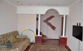 3-комнатная квартира, 74 м², 5/5 этаж, Уалиханова 158 — Мира за 11.5 млн 〒 в Кокшетау